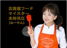 recipe_obj02_02